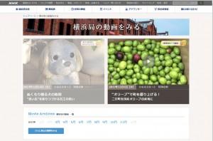 NHK総合「ひるまえほっと」で湘南オリーブの郷が紹介されました