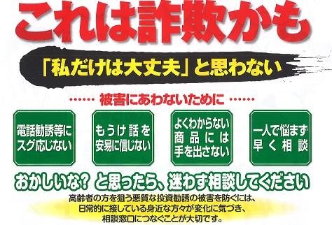 関東財務局からのお知らせ